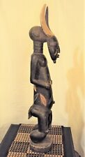 """31"""" Dengese Power Statue African Carving Extremely Rare!"""