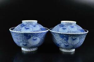L1719: Japanese Old Imari-ware Giraffe Flower pattern TEA BOWL/dish of soup 2pcs