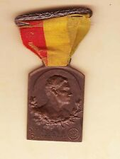 Philippines 1924 PAAF National Championship MANILA CARNIVAL Medal, by J Tupaz