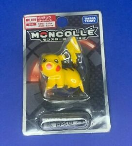 ~2015~ MC.070 TAKARA TOMY Moncolle Pack PIKACHU For Sale in Japan Only
