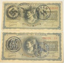 4 X WW2 GREECE BANKNOTES. SPECIAL LOW PRICE! WW2 OCCUPATION. JUST £10 FOR 4 !!!