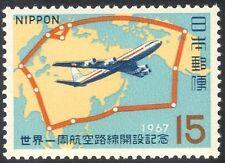 Japan 1967 Douglas DC-8/Plane/Aircraft/Aviation/Transport/Tourism 1v (n25529)
