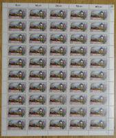 50 x Bund 1264 postfrisch Bogen Formnummer FN 2 BRD 1985 Eisenbahn MNH
