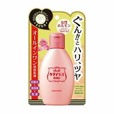 CLUB cosmetics hormone beauty emulsion 100ml moisturizer ethynyl estradiol Japan