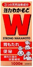 Wakamoto 1000Tablets Dried Yeast Tablets with Vitamins Japan NEW