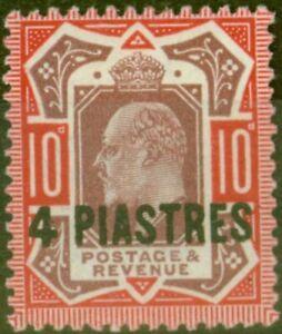 British Levant 1912 1pi on 2 1/2d Blue SG26a Fine Mtd Mint