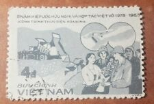 GM7 VIET NAM  4D  1983 USED STAMP
