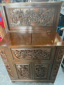 Vintage Asian Hand Carved Teak Wood Oriental Liquor Cabinet Dry Bar *BEAUTIFUL*