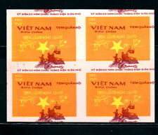 N.439-Vietnam- Block 4- PROOF – Military frank – (reverse print) 3 1984