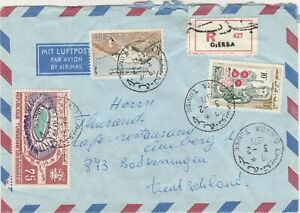 TUNISIA Rare Reg.Airmail Letter Tied French Design Stamps send D'JERBA 1971