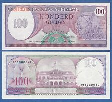 Suriname 100 Gulden 1985 UNC P 128 b,  Low Shipping! Combine FREE! (P-128b)