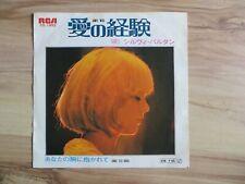 Sylvie Vartan Aime Moi / Dans tes bras Rare 1970 Japan 45 RPM