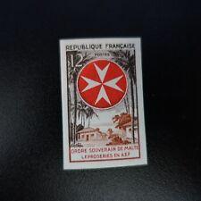 ORDRE DE MALTE N°1062 TIMBRE NON DENTELÉ IMPERF 1956 NEUF ** LUXE MNH