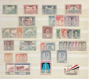 IRAQ small MH collection and blocks (CV $375 EUR324)