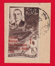 1935 Russia Moscow-San Francisco Z 420Kh Sc c68 Mi 527 Oval dot Used