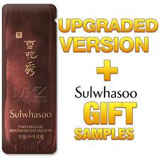 Sulwhasoo Timetreasure Renovating Eye Cream EX 40pcs Amore Pacific Upgraded Ver