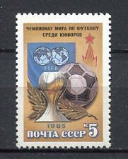 30470) RUSSIA 1985 MNH** Youth W. Soccer Cup 1v. Scott#5394