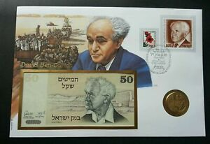 [SJ] Israel David Ben Gurion 1993 FDC Flower Soldier (banknote coin cover)