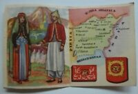 Vintage Cigarettes Card. AFGHANISTAN. REGIONS OF THE WORLD COLLECTION. (Rare).