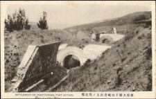 Port Arthur China Battlement of Taiantzushan c1910 Postcard chn