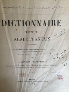 """1871-BEAUSSIER """"Dictionnaire Pratique Arabe–Français"""" ALGER Édition Originale"""