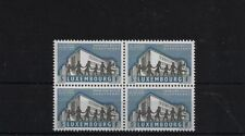 LUXEMBOURG SG671, 1960 EUROPEAN SCHOOL MNH BLOCK OF FOUR