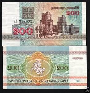 BELARUS 200 RUBLE P9 1992 HORSE CUTE LITTLE UNC ANIMAL MONEY BILL BANK NOTE