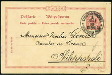 330) DPT MER. n. P 3/01, 20, para in Bulgaria al Franz. consolato con AKS,!