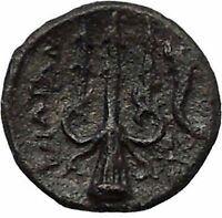 Thebes in BOEOTIA 3rd LEAGUE 338BC Shield Trident Dolphin Greek Coin i56294