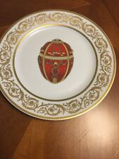 "Faberge Fine China Imperial Rosebud Egg Charger 11"" 3/4 Plate"