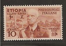 ETHIOPIA,ITALY #N1 MNH Italian Occupation King Emmanuel