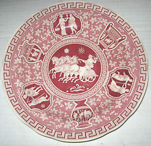"""Spode Archive Collection Traditions Series - Cranberry """"Greek"""""""