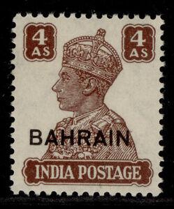 BAHRAIN GVI SG47, 4a brown, M MINT. Cat £12.