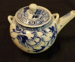 19th Century Blue And White Chinese Teapot