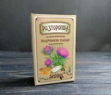 Milk Thistle (Silybum Marianum) Non GMO Ground Seed Powder Herb Liver DETOX 100g