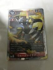 Digimon Card Game Japanese War Greymon BT1-025 SR Regular Foil Mint !! New