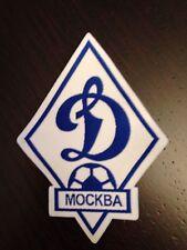 Dynamo Moscow JERSEY PATCH Russian football Lev Yashin,Yury Zhirkov,Igor Denisov