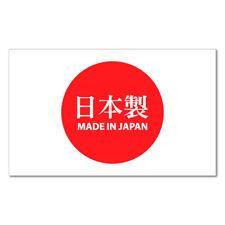 MADE IN JAPAN FLAG Sticker Decal Drift Jap Car  #0547ST