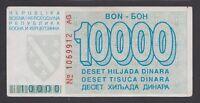 BOSNIA  10000 Dinara 1993  VF  P28a  Siege of SARAJEVO  Serial No 1069912 AG