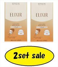Shiseido Elixir Superieur Lift Moist Mask W 30ml x 6pc x 2SET from Japan F/S
