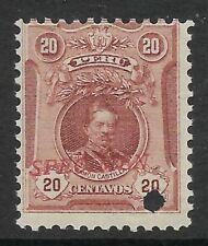 STAMPS-PERU. 1909. 20c Red-Brown. 14mm American Banknote Specimen. SG: 379 var