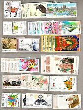 China 2014-1 2014-29 Whole Year Full Set Stamps + S/S Horse + T9 landing moon