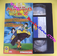 film VHS DRAGON BALL DRAGONBALL Z 6 saga di majinbu 2002 DEAGOSTINI (F93) no dvd