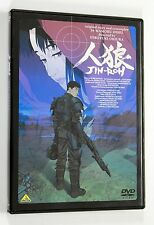 JIN-ROH OF WOLF AND MAN MOVIE DVD Bandai Emotion Mamoru Oshii OVA Anime OAV