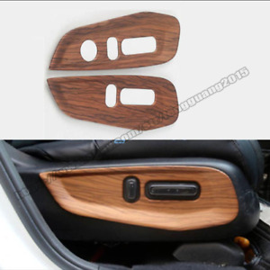 Peach wood grain Seat Adjustment Frame Cover Trim For Honda CR-V CRV 2017-2021