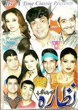 NAZARA - PAKISTANI COMEDY STAGE DRAMA DVD