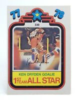 1978-79 Ken Dryden #330 Montreal Canadiens OPC O Pee Chee Ice Hockey Card H389