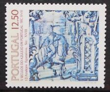 PORTUGAL 1983 Tiles 12th Series Horseman. Set of 1. Mint Never Hinged. SG1941.