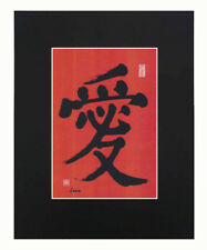 LOVE in chinese word Print Drawing picture 8x10 gift art poster valentines