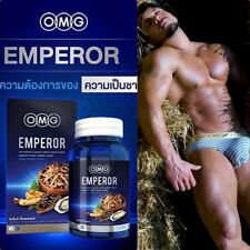30 Caps Dietary Men Supplement OMG Mega Caplet Health vitamin Increase Sperm sex